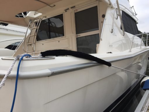 Riviera Gunwale Strip Replacement